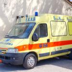 Kontaktdaten und Notfallnummern für die Kreta Reise